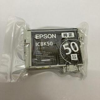 エプソン(EPSON)のEPSON ICBK50 黒インク(OA機器)