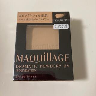 MAQuillAGE - マキアージュ ドラマティックパウダリーUV ファンデーション オークル30