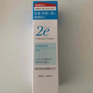 シセイドウ(SHISEIDO (資生堂))の新品未開封 資生堂2eドゥーエ乳液(乳液/ミルク)