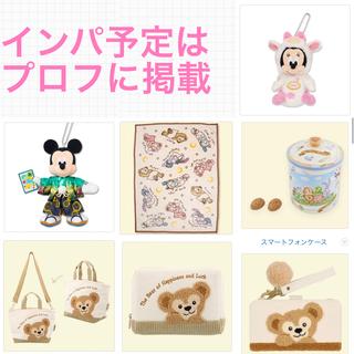 Disney - バラ売り ダッフィーグッズ 新商品 ショルダーバッグ ポーチ 毛布 クランチ