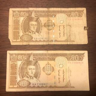 モンゴル 紙幣セット ドゥグルグ(貨幣)