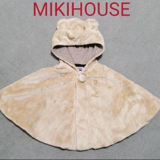 mikihouse - MIKIHOUSE くまのあったかポンチョ