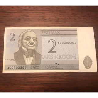 エストニア 旧紙幣 クローン(貨幣)