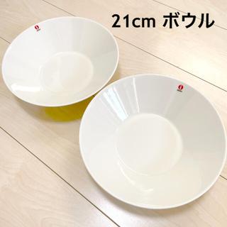 イッタラ(iittala)のイッタラティーマ 21cmボウル ホワイト 2枚(食器)