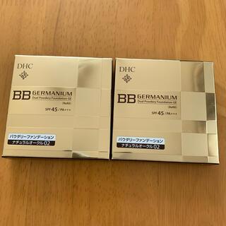 ディーエイチシー(DHC)のDHC  BBデュアルパウダリーファンデーション 2個 ナチュラルオークル02(ファンデーション)