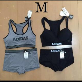 アディダス(adidas)のスポーツブラセットadidasMサイズ新品(ブラ&ショーツセット)