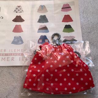 アタオ(ATAO)のイルメール ハッピードール 専用 ドレス お洋服(ぬいぐるみ/人形)