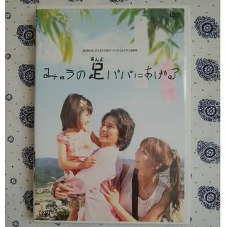 嵐 - 松本潤さん主演ドラマ DVD