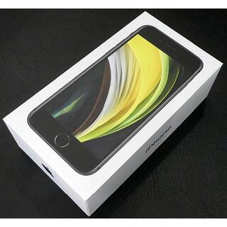 Apple - ほぼ未使用 SIMフリー iPhone SE2 第2世代 128GB ブラック