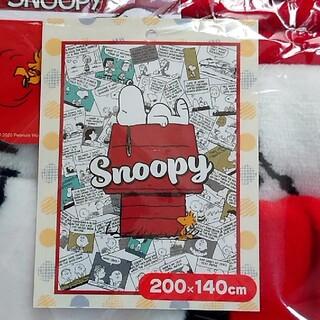 スヌーピー(SNOOPY)のSNOOPY スヌーピー 毛布 200×140cm(毛布)
