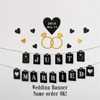 指輪 結婚式 ウェルカムスペース ガーランド 誕生日 シンプル 飾り 撮影小物