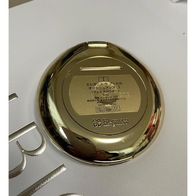 Elégance.(エレガンス)のエレガンス ラプードルオートニュアンス コスメ/美容のベースメイク/化粧品(フェイスパウダー)の商品写真