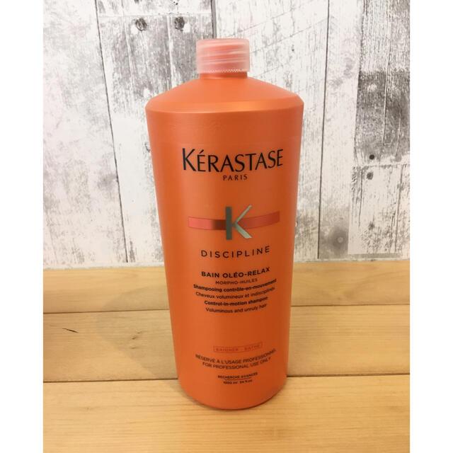 KERASTASE(ケラスターゼ)のDPディシプリンバン・オレオリラックスシャンプー4本‼︎ コスメ/美容のヘアケア/スタイリング(シャンプー)の商品写真