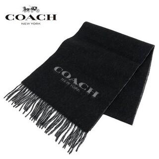 コーチ(COACH)の正規店購入 コーチ リバーシブルウールマフラー 黒 新品、袋付き(マフラー)