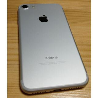 Apple - 美品 iPhone7 32GB SIMフリー(ケース付)
