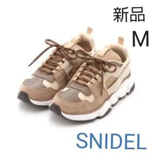 snidel - 新品 スナイデル オリジナル ダッドスニーカー 厚底 ブラウン M 23.5