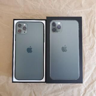 iPhone - iPhone 11 Pro Max / 256GB / 安心のSIMフリー版