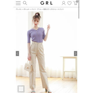グレイル(GRL)の配色ステッチストレートパンツ grl ホワイトパンツ ワイドパンツ(カジュアルパンツ)