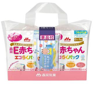 森永乳業 - ★景品付★ 森永 E赤ちゃん エコらくパック