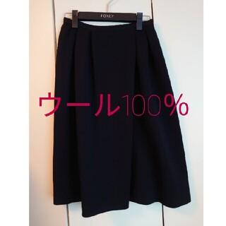 FOXEY - 美品☆ウール100%スカート