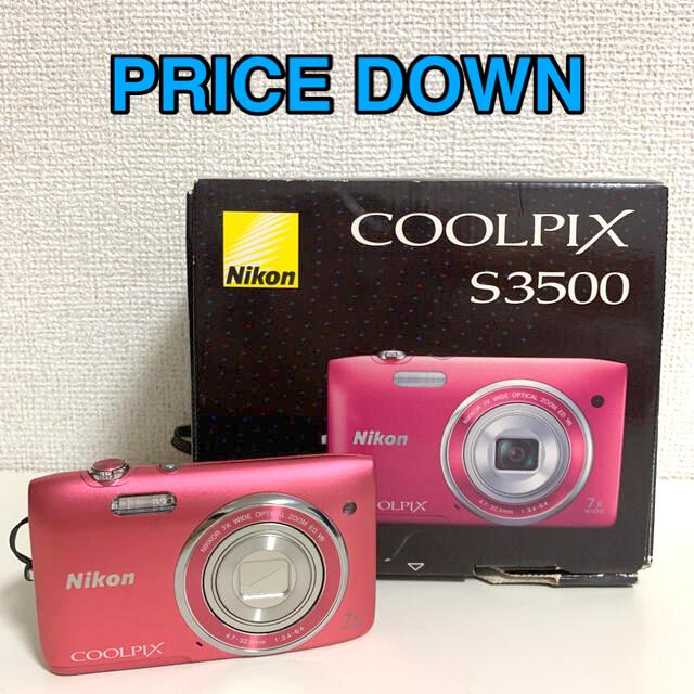 Nikon(ニコン)のほぼ新品!Nikon COOLPIX S3500 スマホ/家電/カメラのカメラ(コンパクトデジタルカメラ)の商品写真