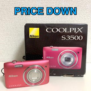 Nikon - ほぼ新品!Nikon COOLPIX S3500