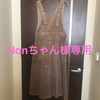 w closet - wclosetジャンパースカート
