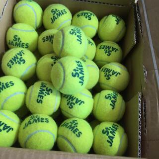 ダンロップ(DUNLOP)のst. JAMES 硬式テニスボール 50個(ボール)