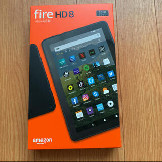 アンドロイド(ANDROID)のFire HD8 32GB ブラック【早い者勝ち】(タブレット)