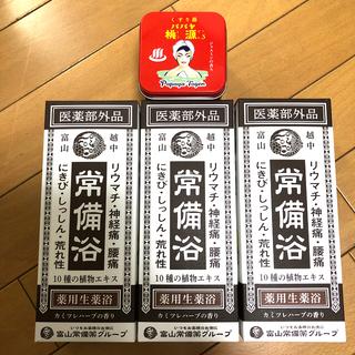 富山常備薬グループ  常備浴3本+パパヤ桃源S 70g缶 ジャスミンの香り