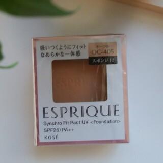 ESPRIQUE - KOSEエスプリークシンクロフィットパクトUVオークル OC-405