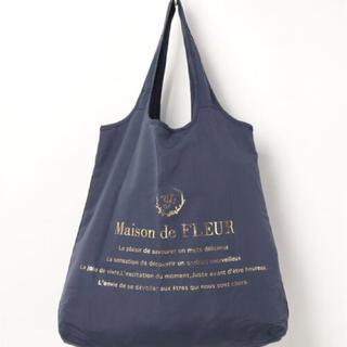 メゾンドフルール(Maison de FLEUR)のエコバック(エコバッグ)