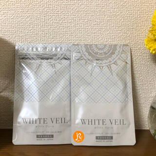 ホワイトヴェール キラリズム⭐︎2袋