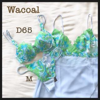 Wacoal - ワコール   スタディオファイブ ブラジャー ショーツ  セット