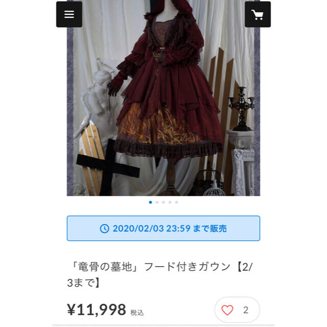 Angelic Pretty(アンジェリックプリティー)のゴシック ロリータ  やみかわ  龍骨の墓場 赤 フート付きガウン レディースのジャケット/アウター(その他)の商品写真