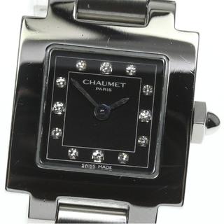 ショーメ(CHAUMET)のショーメ スティル ドゥ ショーメ 12Pダイヤ  レディース 【中古】(腕時計)