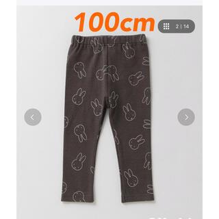 petit main - 【新品未使用】petit main プティマイン ミッフィーレギンス 100cm
