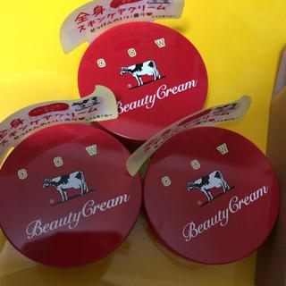 COW - 牛乳石鹸 ビューティークリーム 赤箱ビューティクリーム 80g 3個セット☘