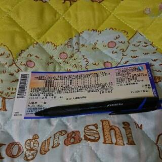 鬼滅の刃 全集中展 福岡 博多阪急 入場券 12月4日 14:00