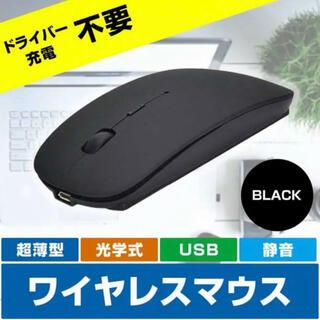 ワイヤレスマウス 薄型 USB