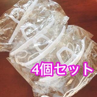 ★新品未開封 マウスシールド マウスガード 白 4枚(日用品/生活雑貨)