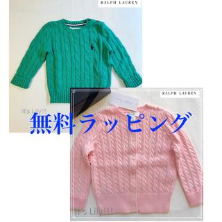 ラルフローレン(Ralph Lauren)の秋冬準備 新作 ラルフローレン 80 ケーブルコットン セーター 緑(ニット/セーター)