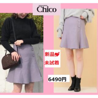 フーズフーチコ(who's who Chico)の特価!新品♥Aラインニットスカート6490円(ひざ丈スカート)