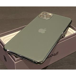 Apple - 速達発送可|即決特典有|iPhone 11 Pro Max 64gb|外装美品