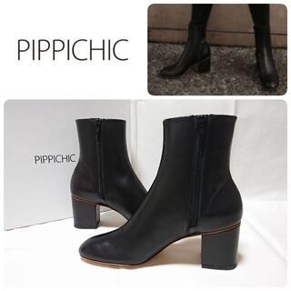 DEUXIEME CLASSE - 新品 PIPPICHIC ピッピシック 定番 オブリークトゥ ショートブーツ ブ