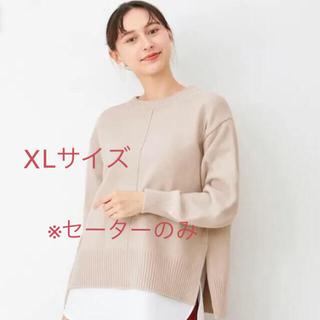 GU - ☆セーターのみ☆美品シャツテールコンビネーションセーター
