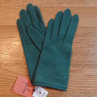 シビラ(Sybilla)のシビラ✨新品  手袋(手袋)