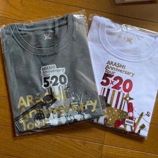 嵐 5×20 アニバーサリツアー Tシャツ 白 グレー 2枚セット