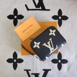 LOUIS VUITTON - ♪国内発送♪ ルイヴィトン 財布 小銭入れ 素敵