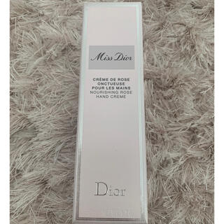 Dior - Miss Dior ハンドクリーム50ml